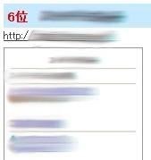 ci6.jpg