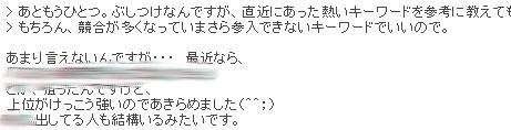 himitsu.jpg