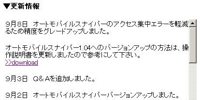 update.jpg