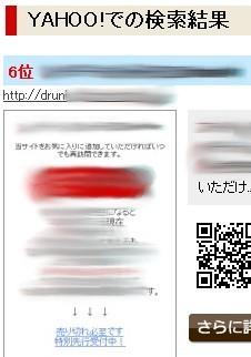 y6.jpg